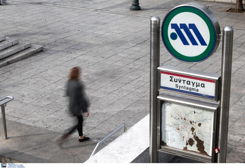 Κλειστοί σταθμοί Μετρό: Πανεπιστήμιο, Σύνταγμα και Ευαγγελισμός