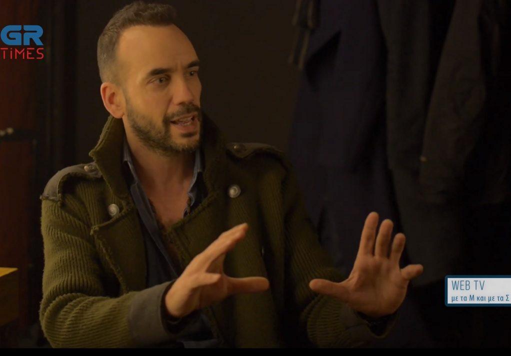 Π.Μουζουράκης: Όλες οι ευχές μου πραγματοποιούνται (VIDEO)