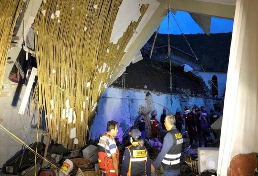 Χείμαρρος «έπνιξε» ξενοδοχείο στο Περού – 15 νεκροί