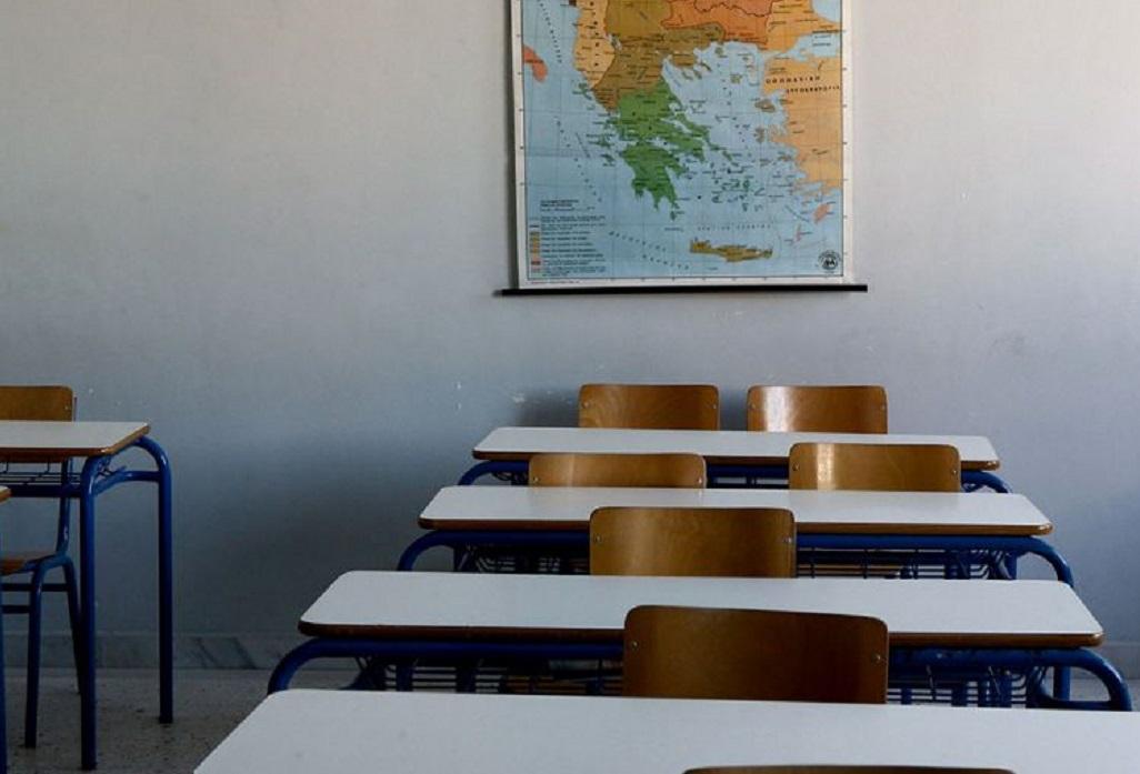Δήμος Αθηναίων: Προγράμματα Δια Βίου Μάθησης