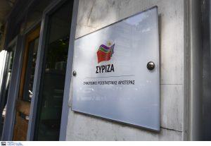ΣΥΡΙΖΑ: Μοναδική σκευωρία η προσπάθεια να μετατραπούν οι θύτες σε θύματα