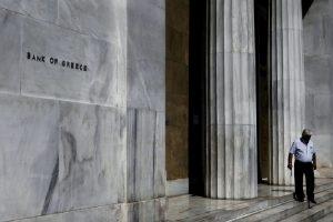 ΤτΕ: Προβλέπει ύφεση 5,8% το 2020
