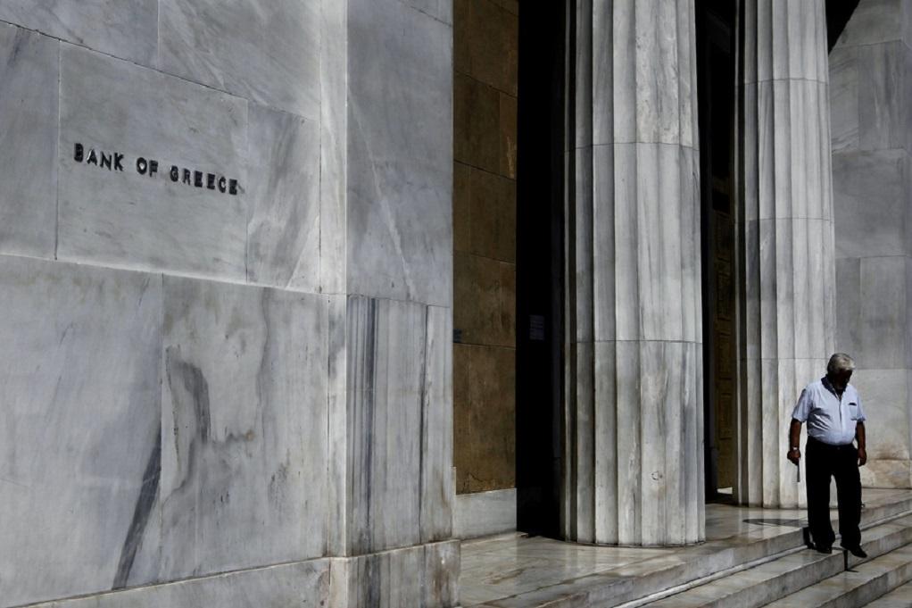 Τράπεζα της Ελλάδος: «Ένεση» €779 εκατομμυρίων στον προϋπολογισμό