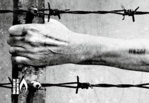 Εκδηλώσεις για την Εθνική Ημέρα Μνήμης των Ελλήνων Εβραίων του Ολοκαυτώματος