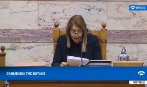 Τασία Χριστοδουλοπούλου σε βουλευτές: «Έχετε πλάκα, συνεχίστε, δώστε πόνο» (VIDEO)