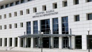 Επίθεση στον Κυριάκο Μητσοτάκη από Yπ. Παιδείας για το Διεθνές Πανεπιστήμιο