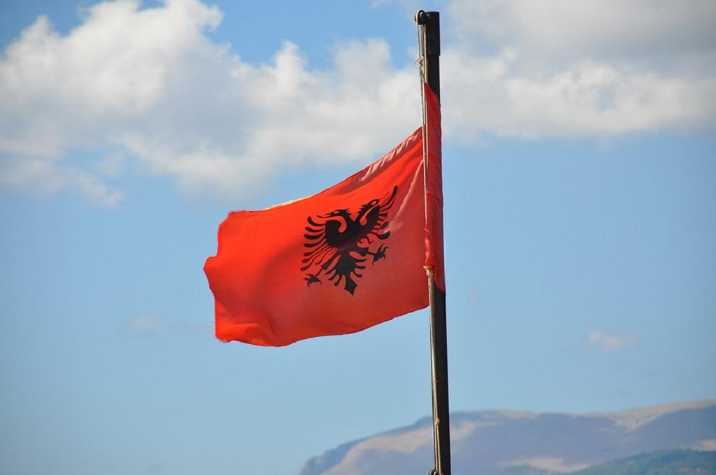 Πρόγραμμα εκμάθησης Αλβανικής Γλώσσας για αρχάριους