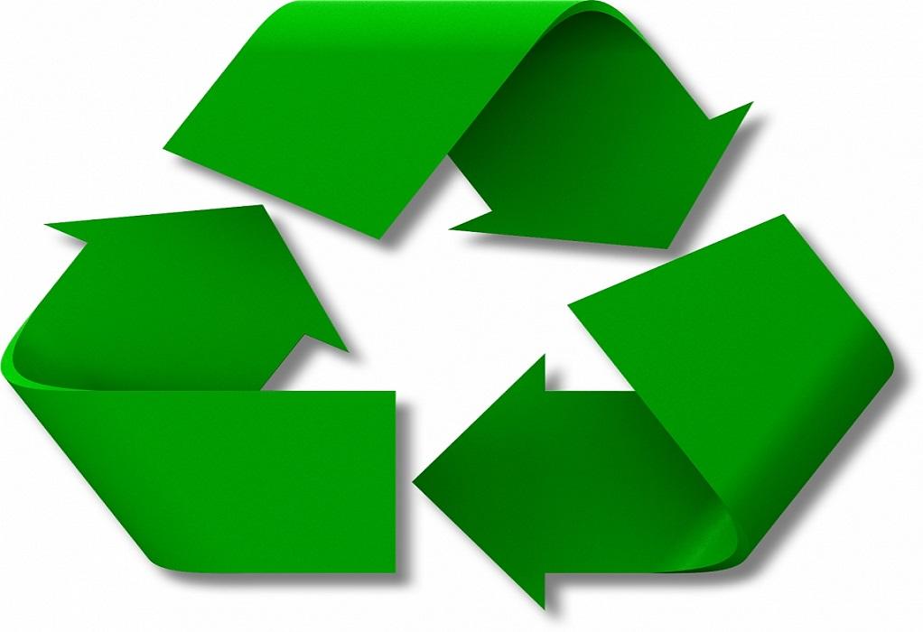 Κίνητρα στους δήμους για προγράμματα ανακύκλωσης