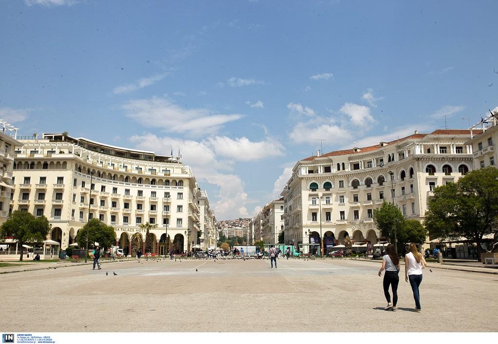 Θεσσαλονίκη: Η «αγορά του πωλητή» στα οικιστικά ακίνητα