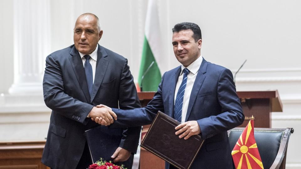 Το πρωτόκολλο ένταξης των Σκοπίων στο ΝΑΤΟ επικύρωσε η Βουλγαρία