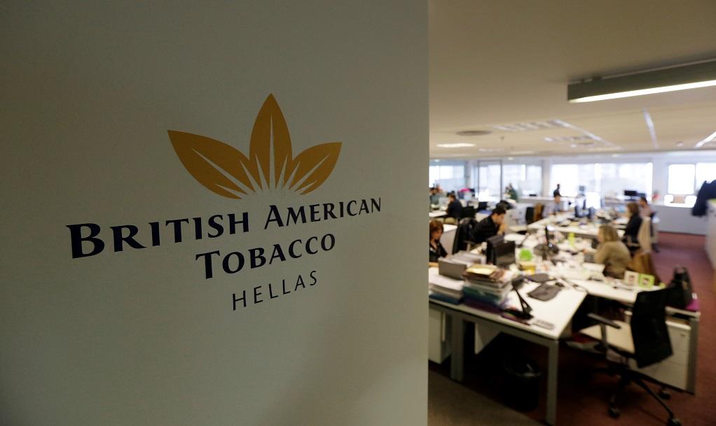 Η British American Tobacco Hellas «Κορυφαίος Εργοδότης 2019»