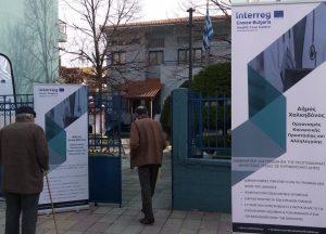Καινοτόμο έργο τηλεματικής-τηλεϊατρικής στο Δήμο Χαλκηδόνας (VIDEO)