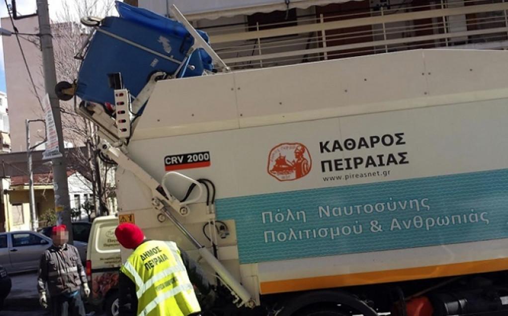 Aπεργούνε οι εργαζόμενοι στην καθαριότητα Δήμου Πειραιά