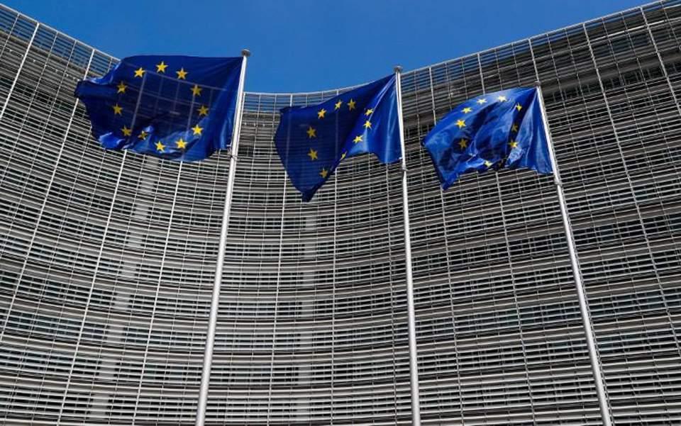 ΕΚΤ- Πράσινο φως σε μέτρα στήριξης της Ευρωζώνης