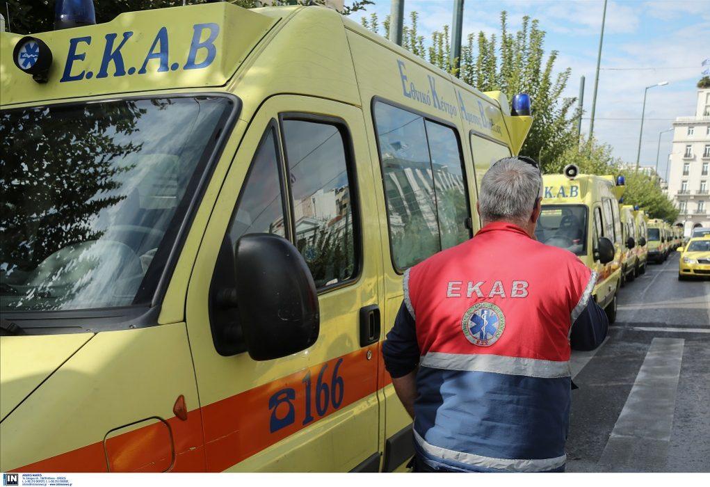 Σε κατάσταση αυξημένης ετοιμότητας το Νοσοκομείο Χαλκίδας, τα Κέντρα Υγείας και το ΕΚΑΒ Εύβοιας