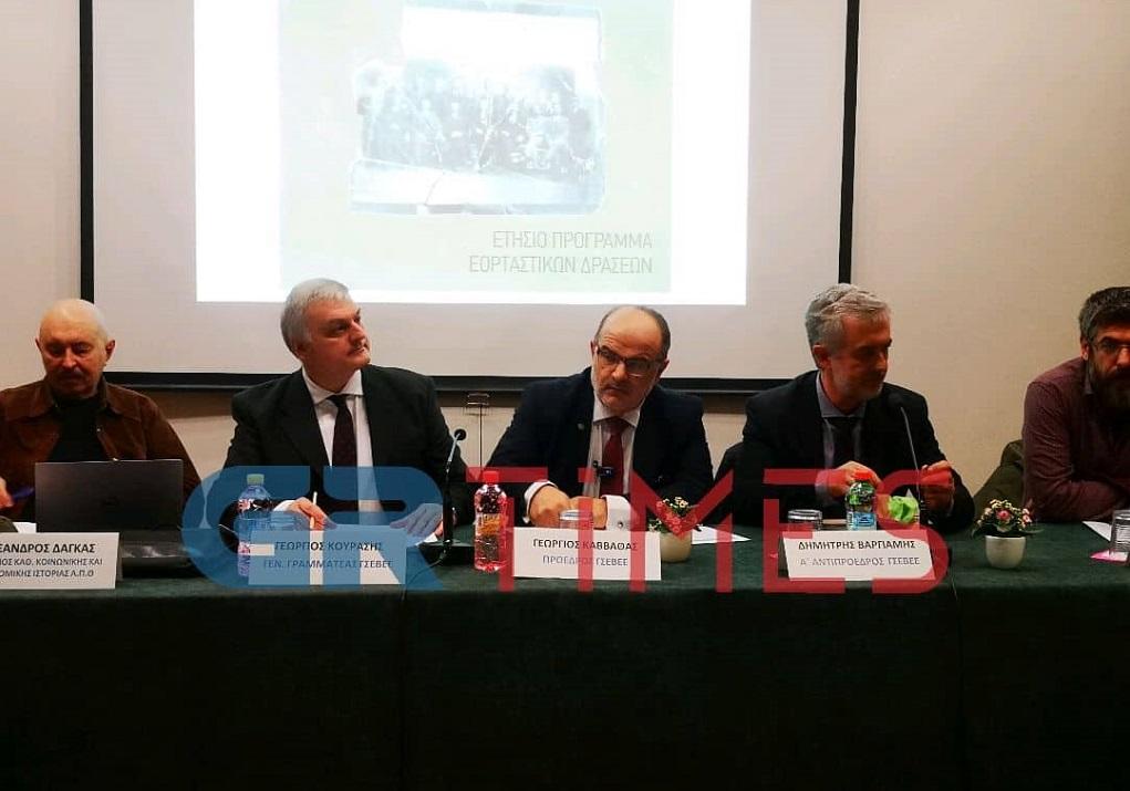 Από τη Θεσσαλονίκη η «αυλαία» των εκδηλώσεων για τα 100 χρόνια της ΓΣΕΒΕΕ (ΦΩΤΟ)