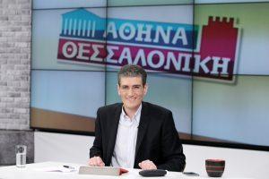 Γιαννούλης: Η πολιτική αντιπαράθεση δεν είναι προσωπική διαμάχη