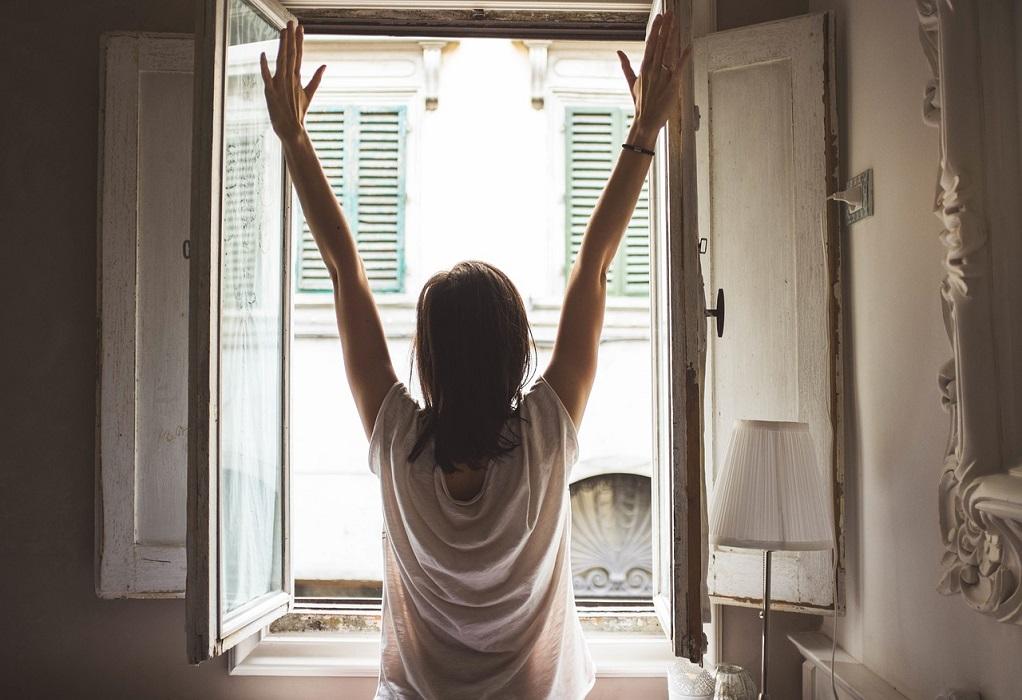Τι μας φέρνει πιο κοντά στην ευτυχία