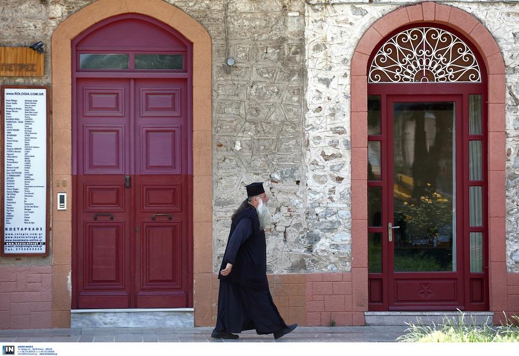 Οι κληρικοί συνεδριάζουν για τη μισθοδοσία τους