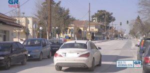 Κάτοικοι της Θεσσαλονίκης κάνουν… περιπολίες για να προστατευθούν (VIDEO)