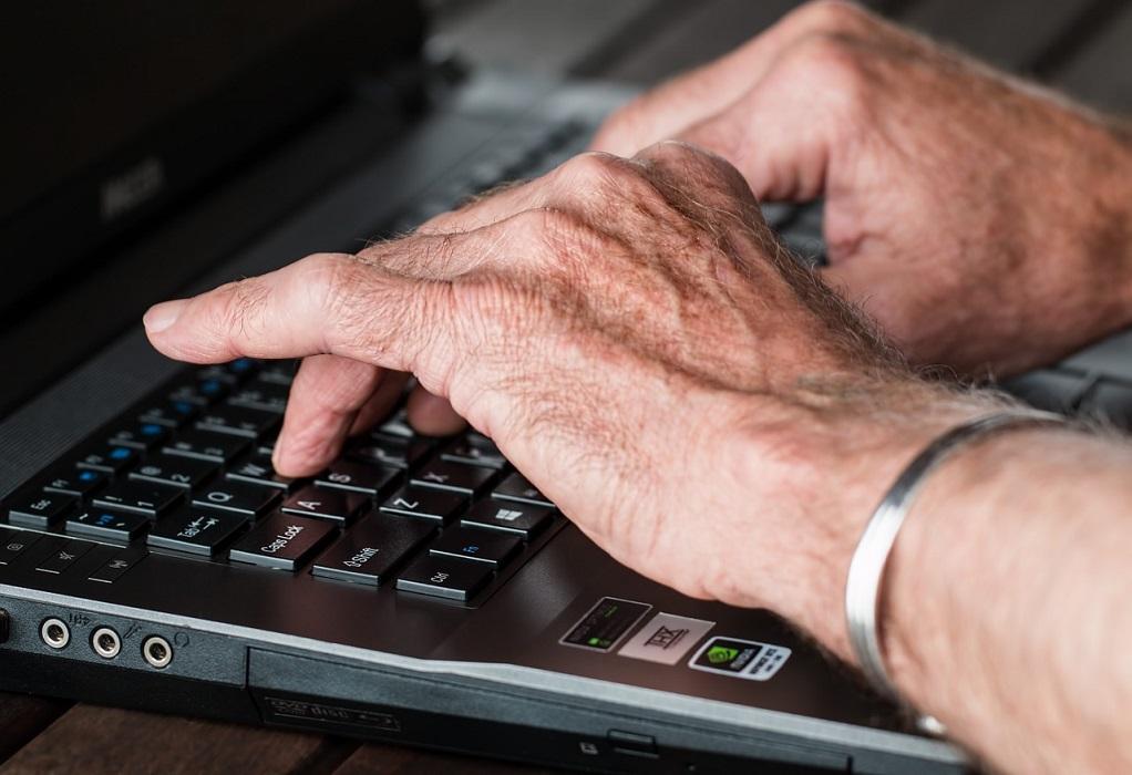 Τουρκία: «Κόβεται» η πρόσβαση σε 136 ιστοσελίδες – Τι συνέβη