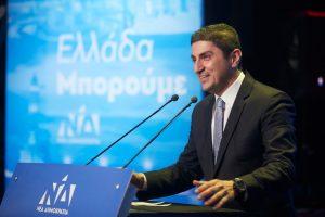 Αυγενάκης: Χαρά και αισιοδοξία από τη νίκη της Δημοκρατικής Κίνησης Μηχανικών