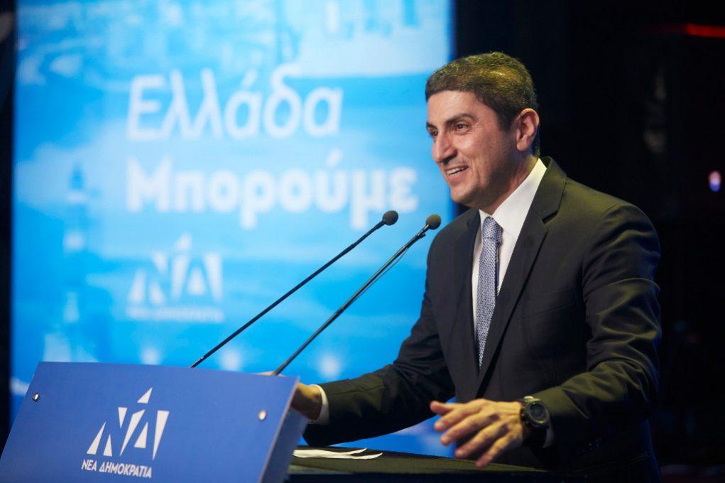 Ο Αυγενάκης καταδικάζει τη βία στο ποδόσφαιρο