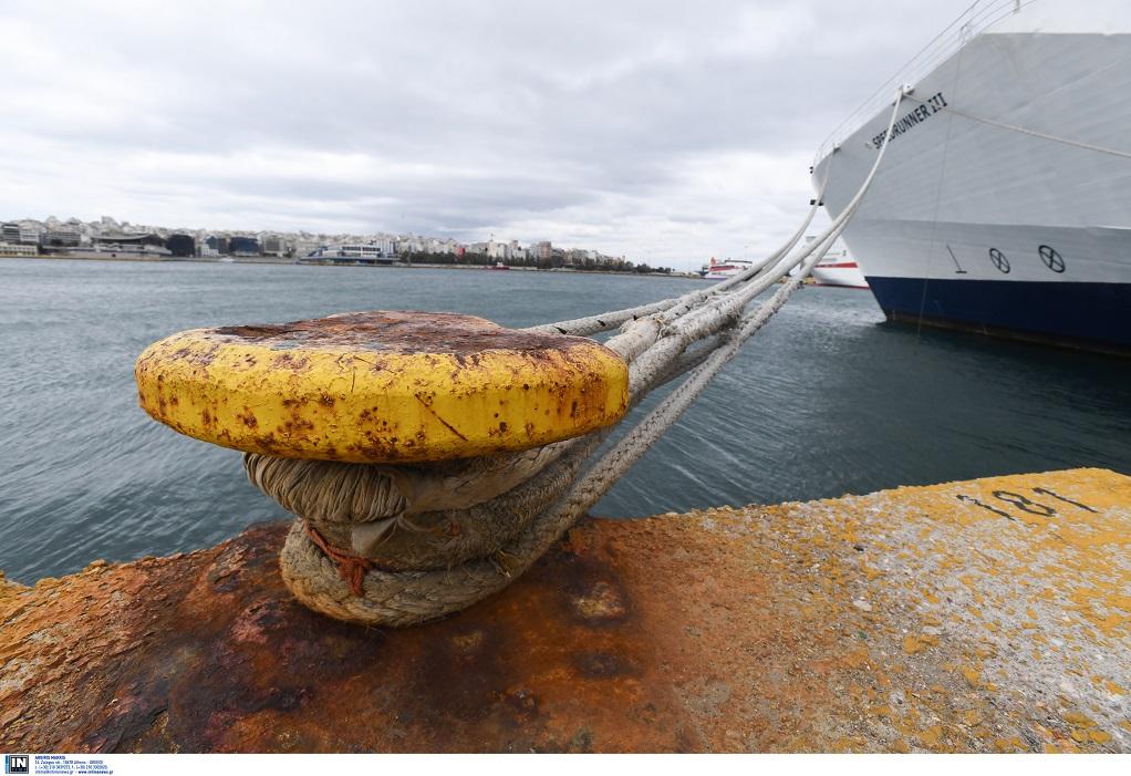 Βλάβη σε πλοίο που εκτελούσε δρομολόγιο προς Άνδρο