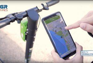 Τα ηλεκτρικά πατίνια της Lime που αλλάζουν τα δεδομένα στη μετακίνηση (VIDEO)
