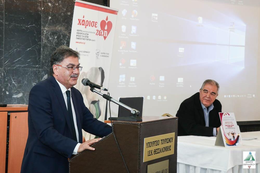 Εκδήλωση αφιερωμένη στον Εθελοντισμό πραγματοποιήθηκε στην Περαία
