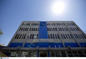 ΝΔ για επιθέσεις στα γραφεία της: Θα συνεχίσουμε ακόμα πιο αποφασιστικά την μάχη κατά της ανομίας