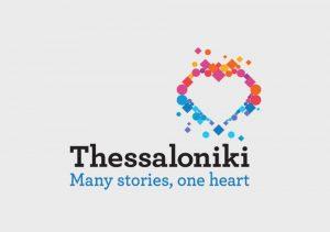 OTΘ προς Ξενοδόχους: Σε εννέα χρόνια πληρώσατε μία συνδρομή των 20.000 ευρώ