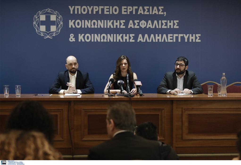 Υπουργείο Εργασίας:Παρέδωσε ο Ν. Ηλιόπουλος στον Κ. Μπάρκα(ΦΩΤΟ)
