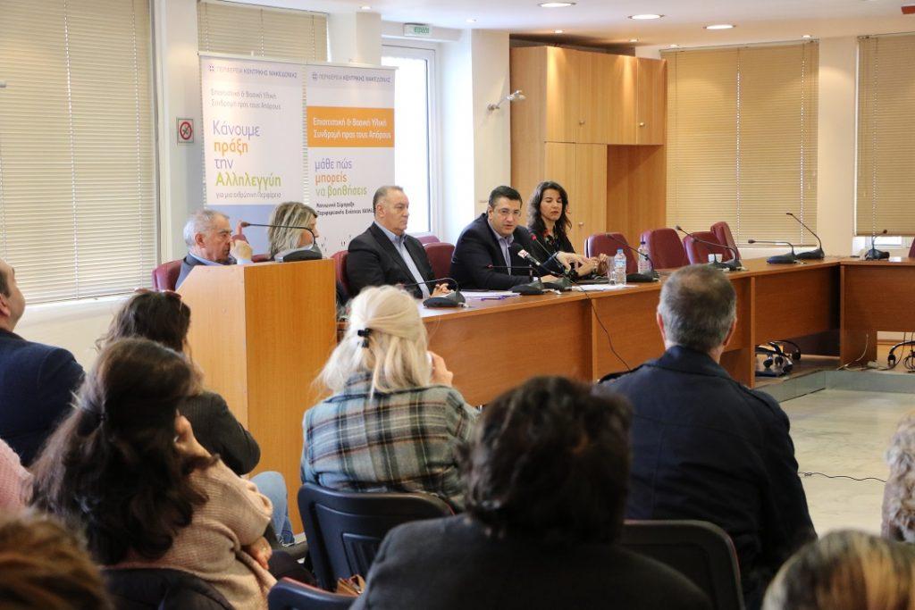 Τζιτζικώστας: Τρεις χιλιάδες άποροι της Χαλκιδικής ωφελήθηκαν από τις δράσεις του ΤΕΒΑ