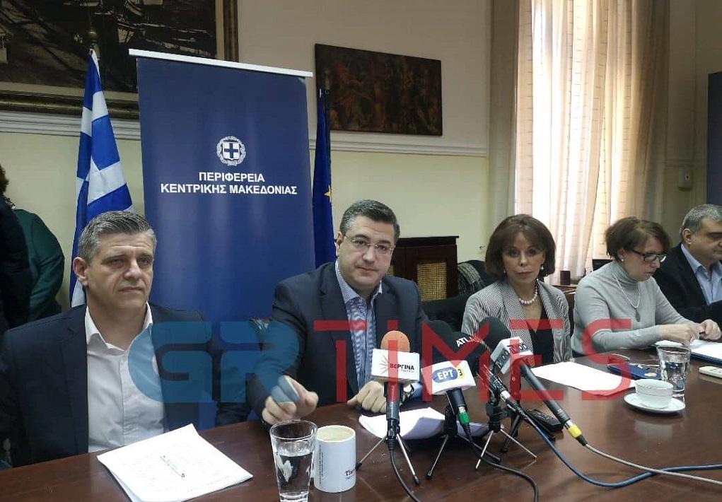 Δυσοσμία στη Δυτική Θεσσαλονίκη: Ταυτοποιήθηκαν συνολικά 55 χημικές ενώσεις με οσμή(VIDEO)