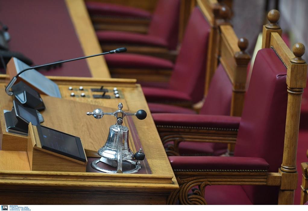 Βουλή: Αναβάλλεται η αυριανή συζήτηση για την ψήφο των αποδήμων στην αρμόδια επιτροπή