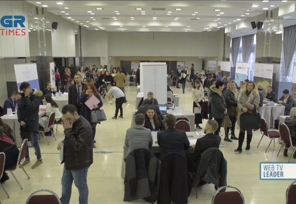 Γρ. Τάσιος & Κ. Σαντίκου: «Πονάει» ο Τουρισμός λόγω έλλειψης στελεχών (VIDEO)