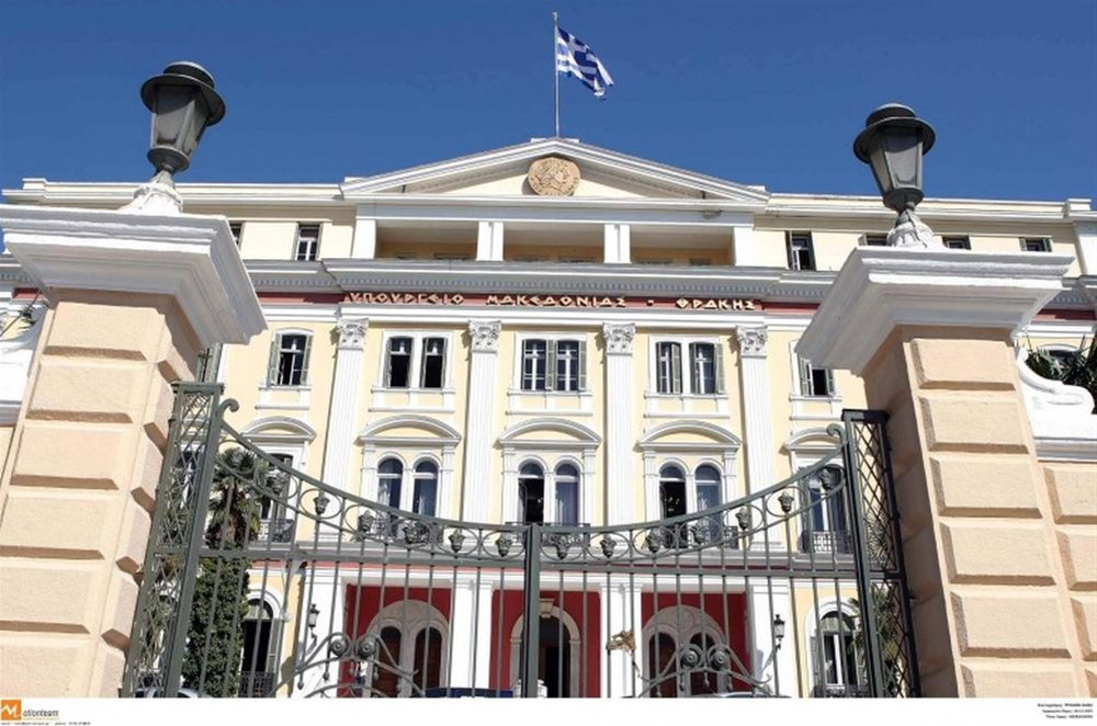 «Ατυπο» mini υπουργικό συμβούλιο στο Διοικητήριο ενόψει ΔΕΘ