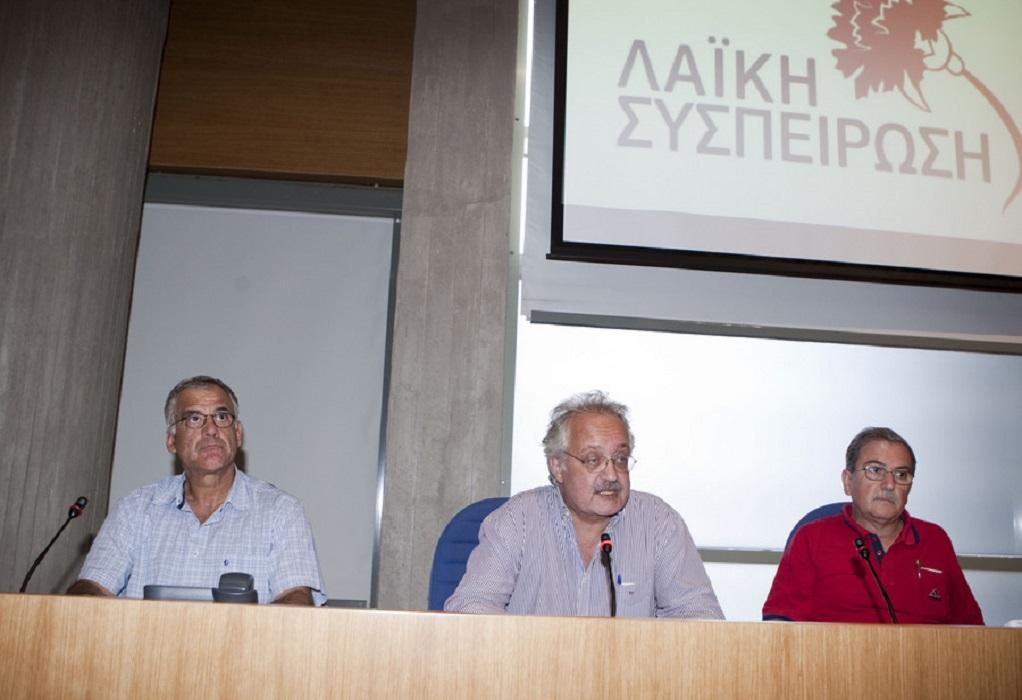 Κατατέθηκε το ψηφοδέλτιο της Λαϊκής Συσπείρωσης Θεσσαλονίκης
