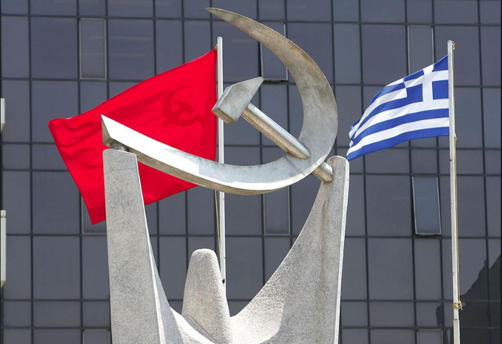 ΚΚΕ: ΕΕ, ΝΑΤΟ και ΗΠΑ θέλουν να βάλουν χέρι στον ενεργειακό πλούτο