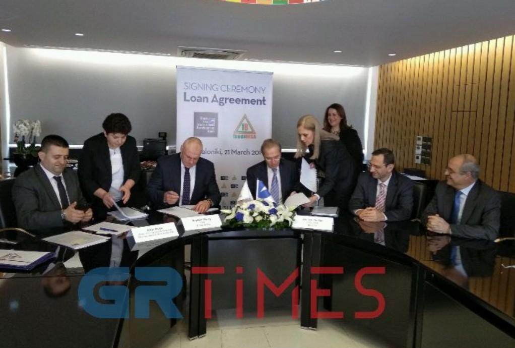 Παρευξείνια: Υπογράφηκε η τρίτη πίστωση προς το Fondi BESA