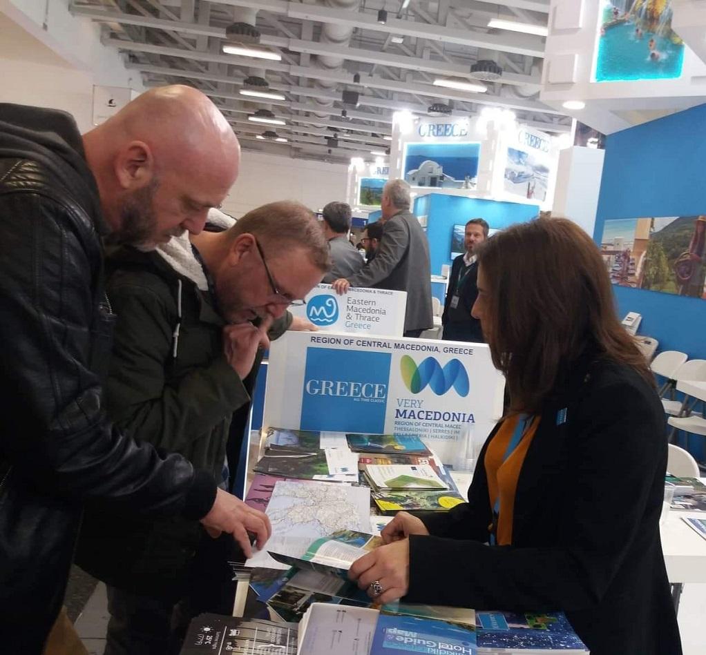 Αύξηση των Γερμανών τουριστών στην Κεντρική Μακεδονία