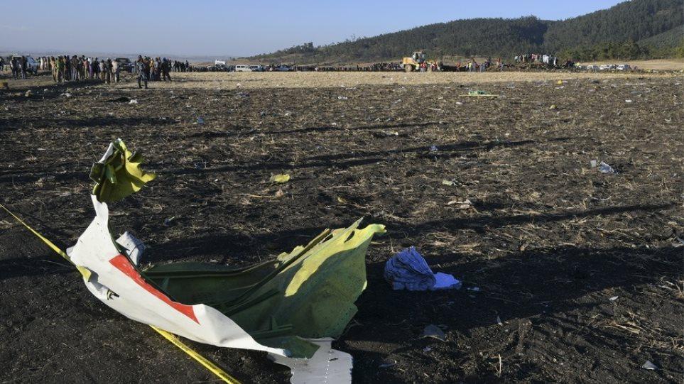 Αιθιοπία: Δεν ανασύρθηκαν σοροί από το σημείο συντριβής του αεροσκάφους