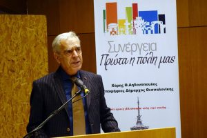 Aηδονόπουλος: «Όχι» στους ιδιώτες για τις δημοτικές υπηρεσίες