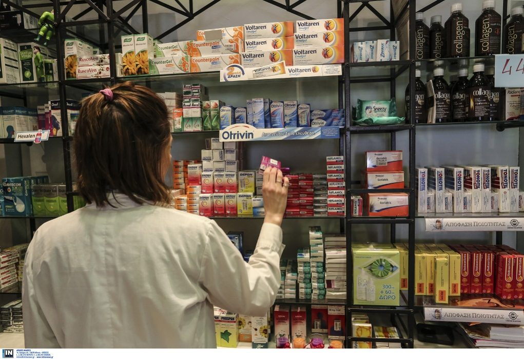 Φαρμακοποιοί Αττικής: «Όχι» στη διάθεση φαρμάκων για σοβαρές παθήσεις από ιδιωτικά φαρμακεία