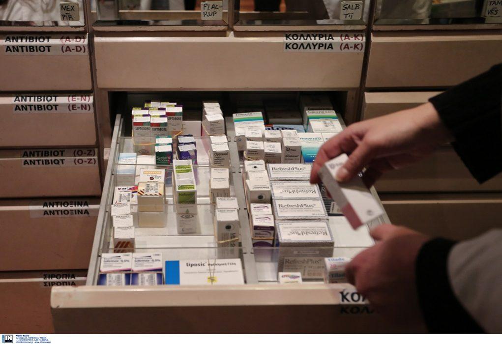 Κιλκίς: Ελλείψεις φαρμάκων καταγγέλλει ο ΦΣΚ