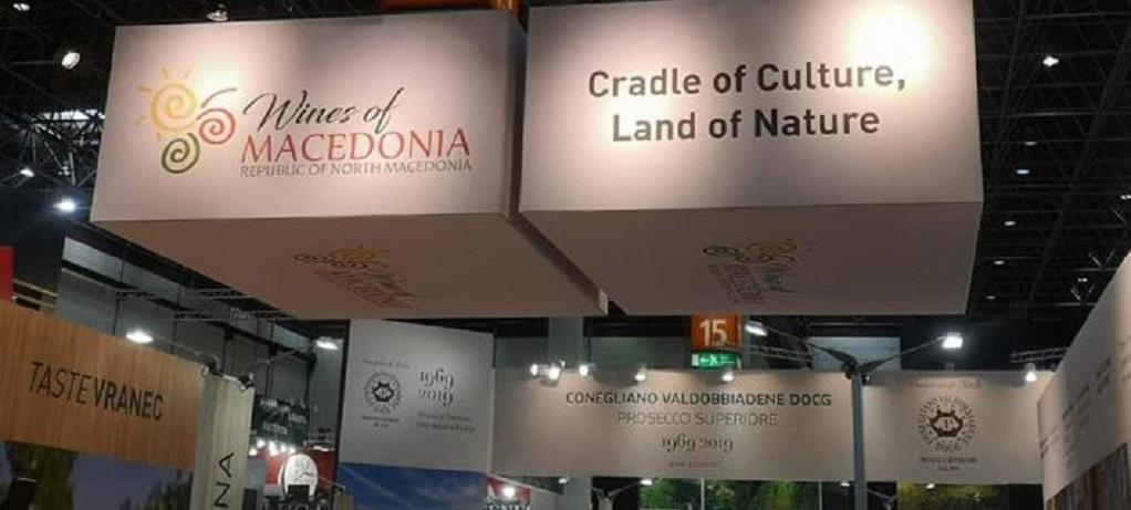 Μπλόκο από την Κίνα σε ελληνικά προϊόντα λόγω Βόρειας Μακεδονίας(VIDEO)