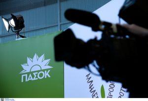 Στις 23-24 Νοεμβρίου το έκτακτο Συνέδριο ΠΑΣΟΚ