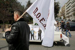 Ερυθρός Σταύρος: Διαμαρτυρία εργαζομένων