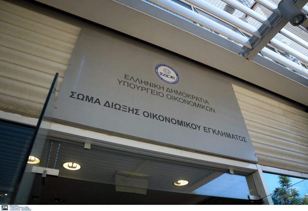 ΣΔΟΕ- Εντοπίστηκαν πάνω από 23 τόνους φρέον στο Αιγάλεω